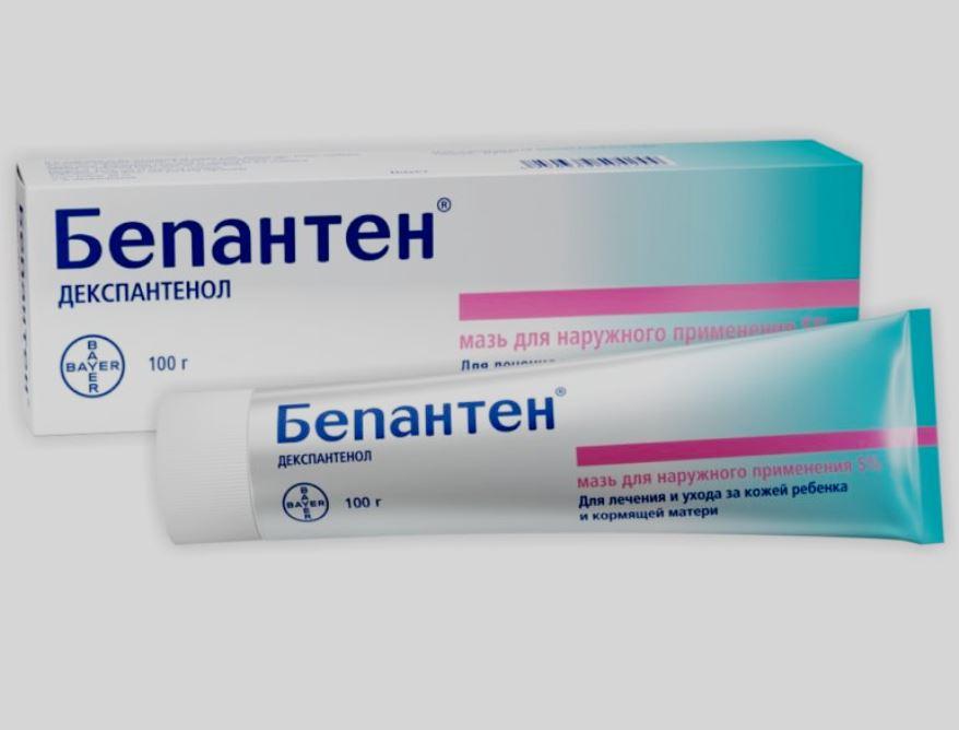 GP Grenzach Produktions «Бепантен»