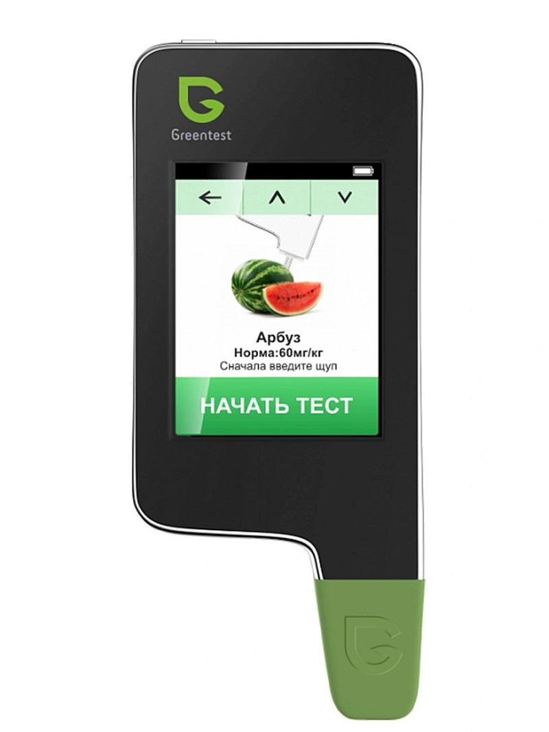 Greentest 1