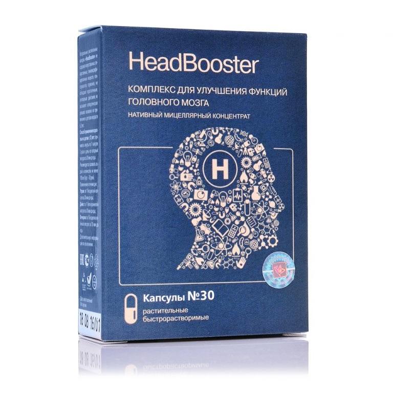 HeadBooster
