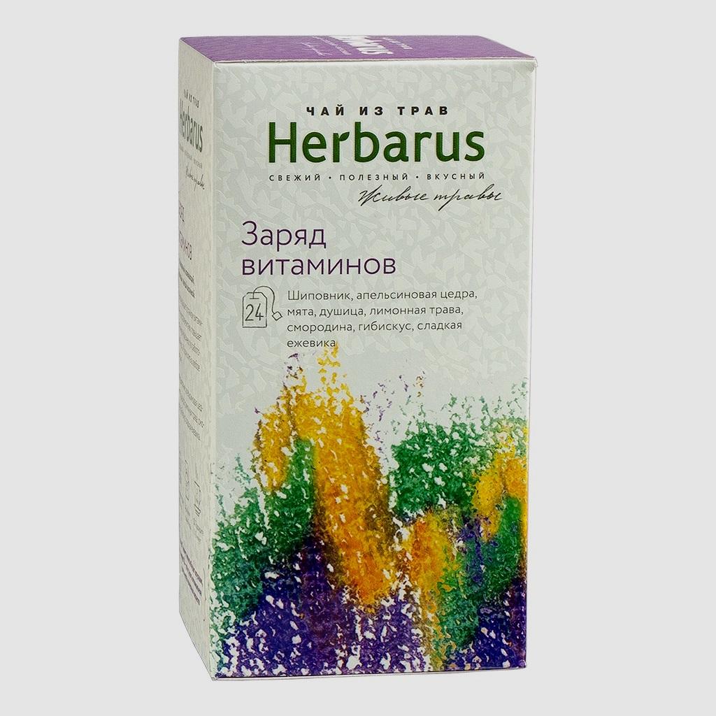 Herbarus Заряд витаминов