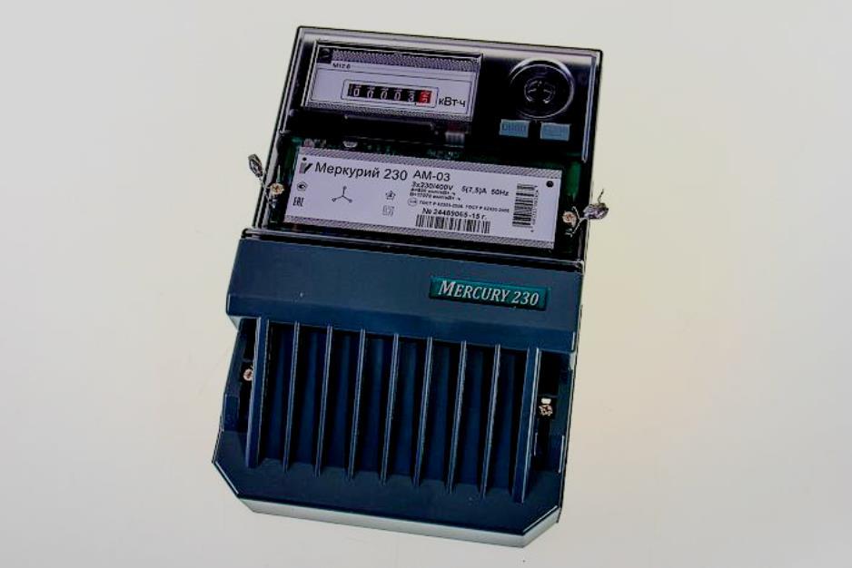 Инкотекс Меркурий 230 АМ – 03
