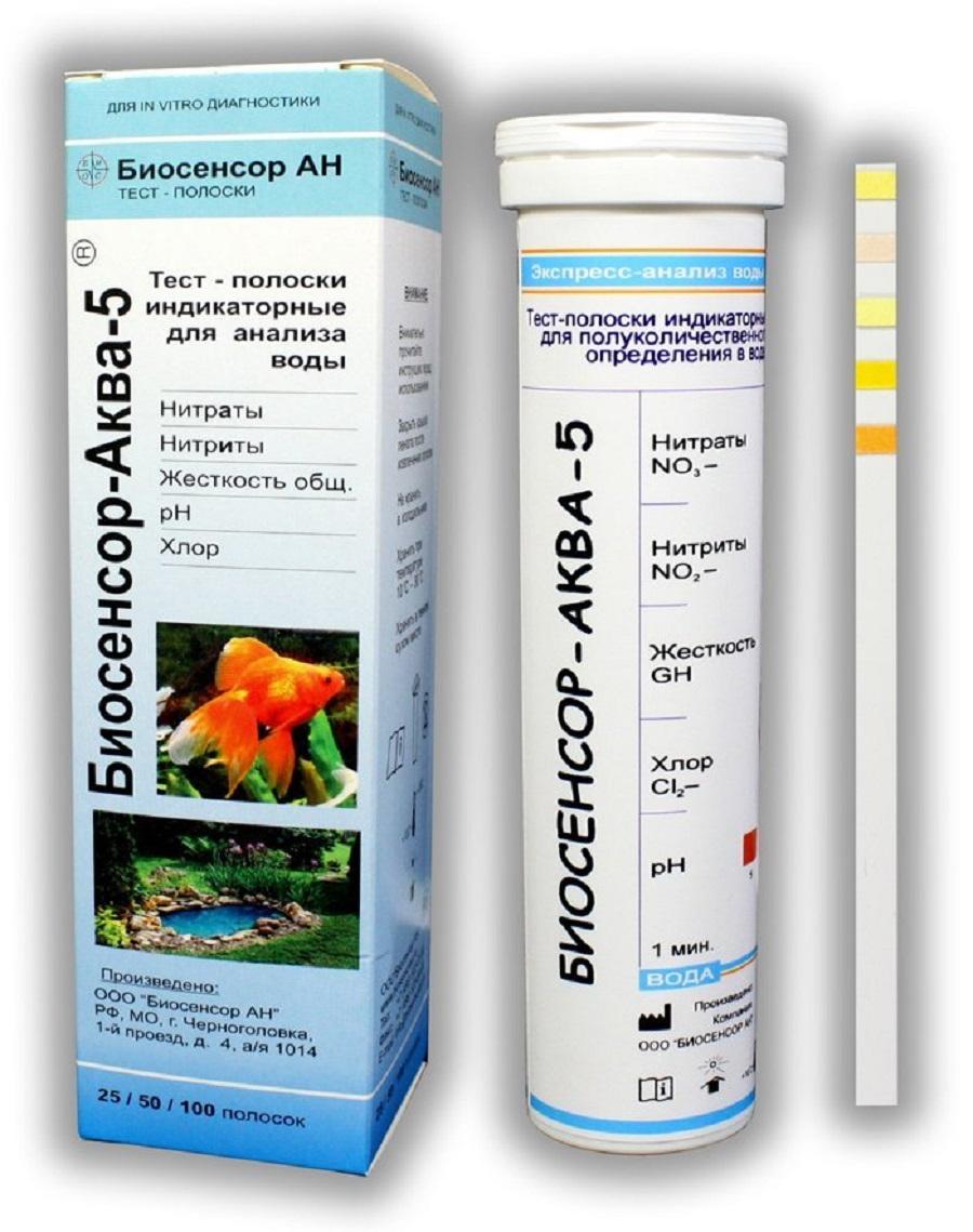 Биосенсор-Аква-5