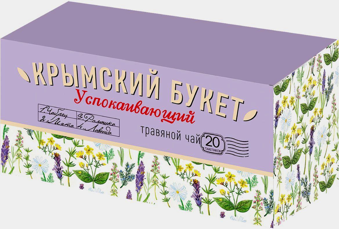 Крымский букет