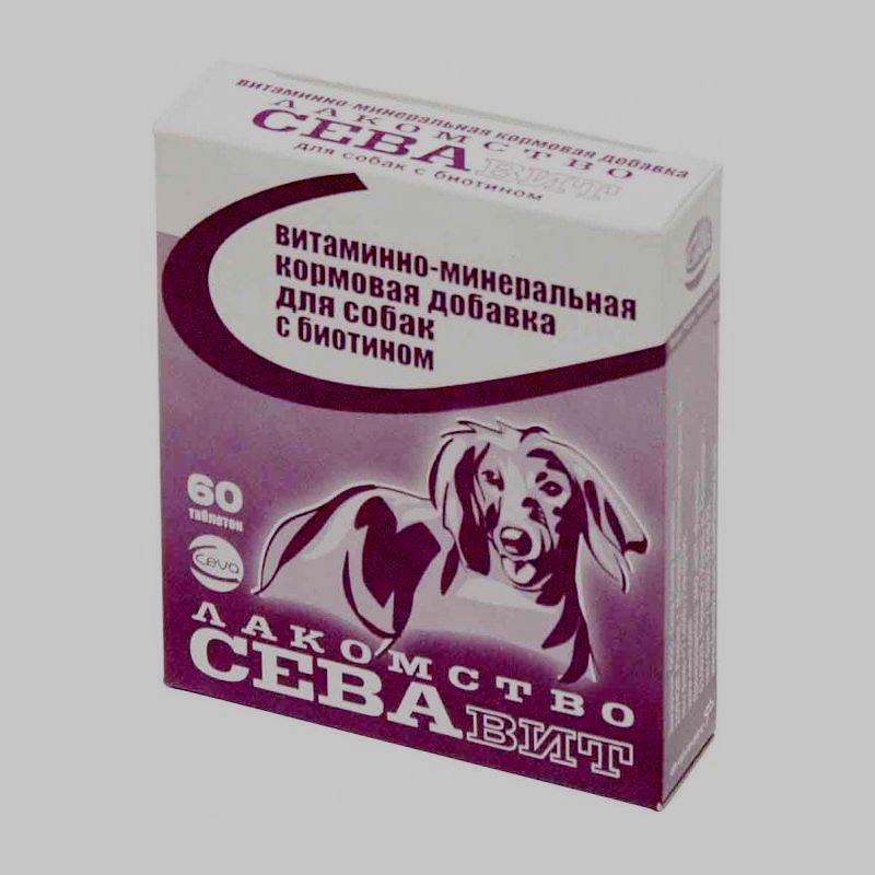 Лакомство СЕВАвит для собак с биотином (60 штук)
