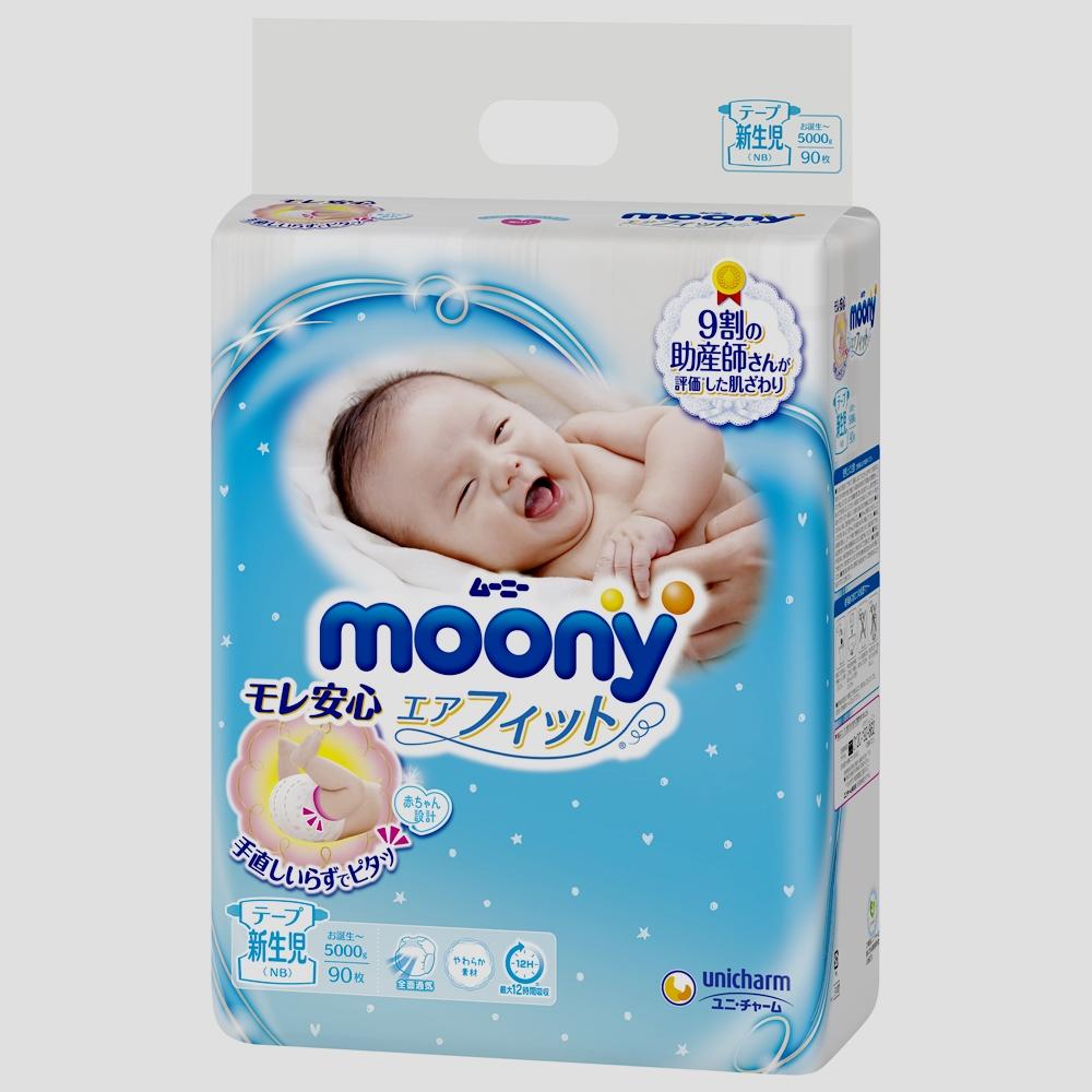 Moony (0 – 5 kg), 90 штук