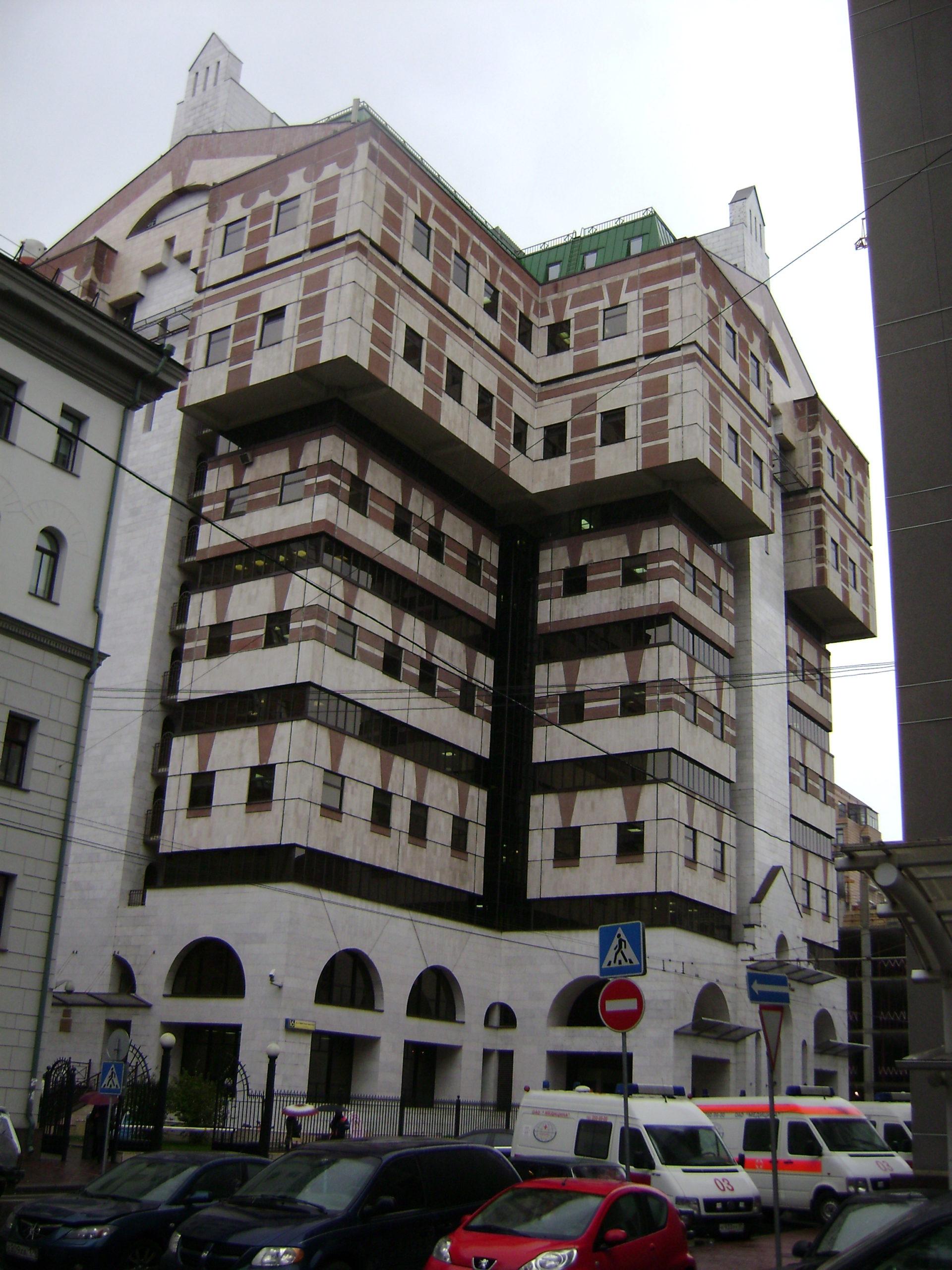 Национальный научно-практический центр нейрохирургии имени Н. Н. Бурденко