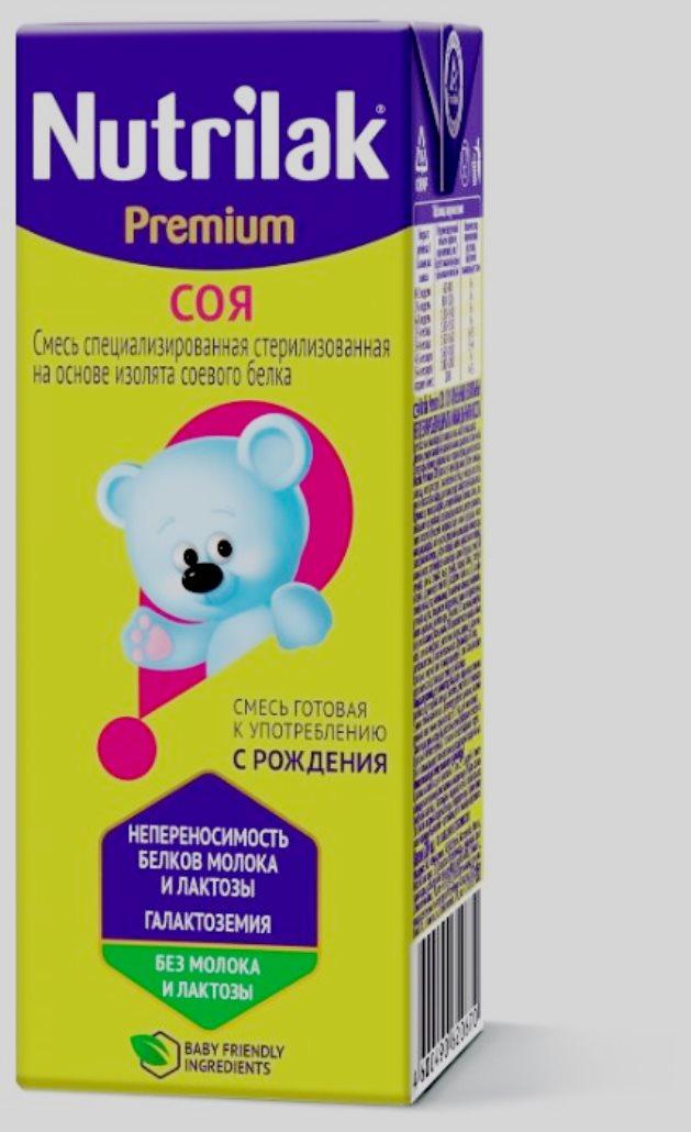 Nutrilak (InfaPrim) Premium Соя готовая к употреблению (с рождения) 200 мл, 1 шт.