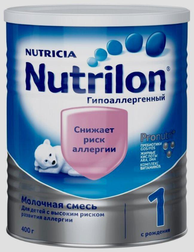 Nutrilon (Nutricia) гипоаллергенный (c рождения) 400 г