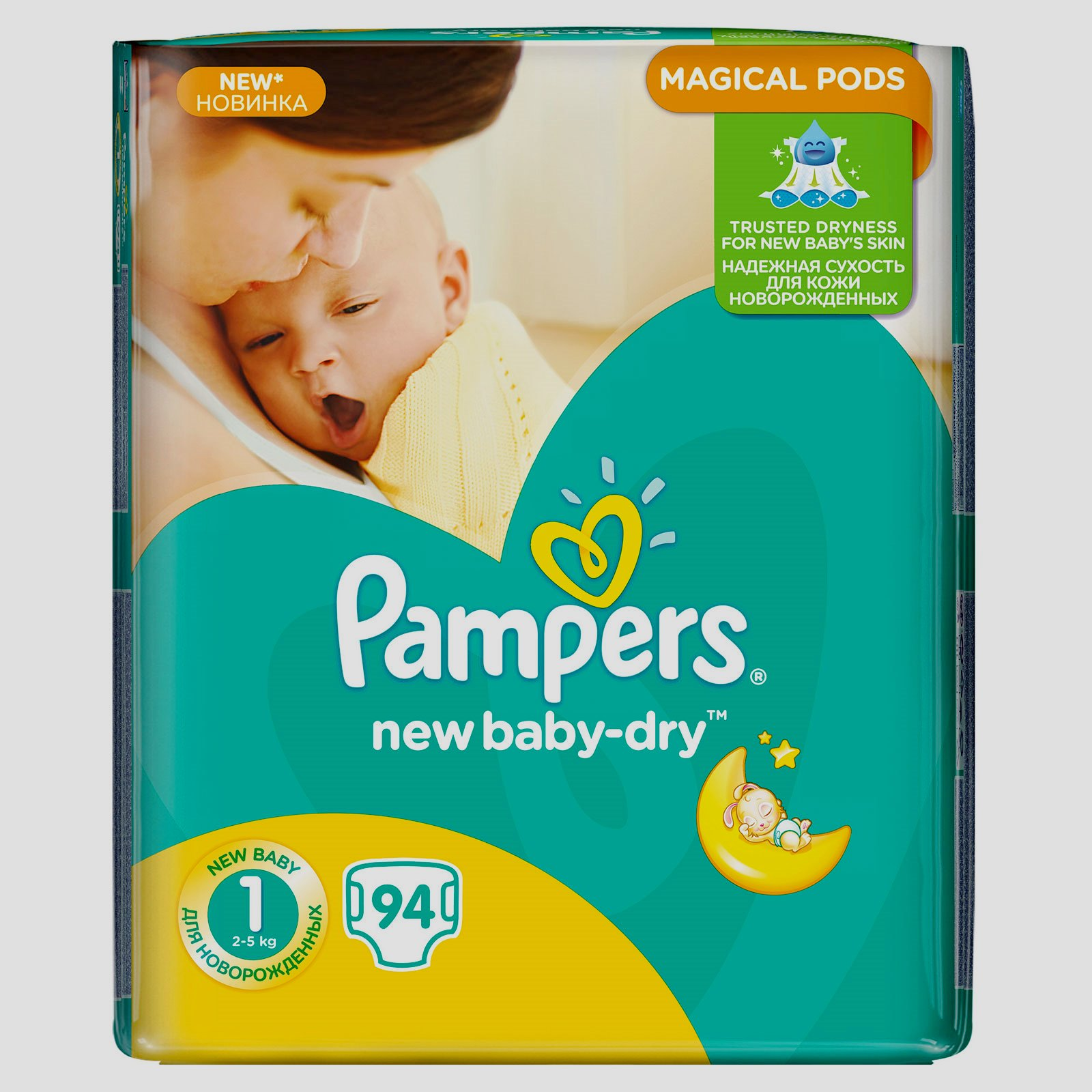 Pampers New Baby Dry 1 (2-5 kg) 94 штуки