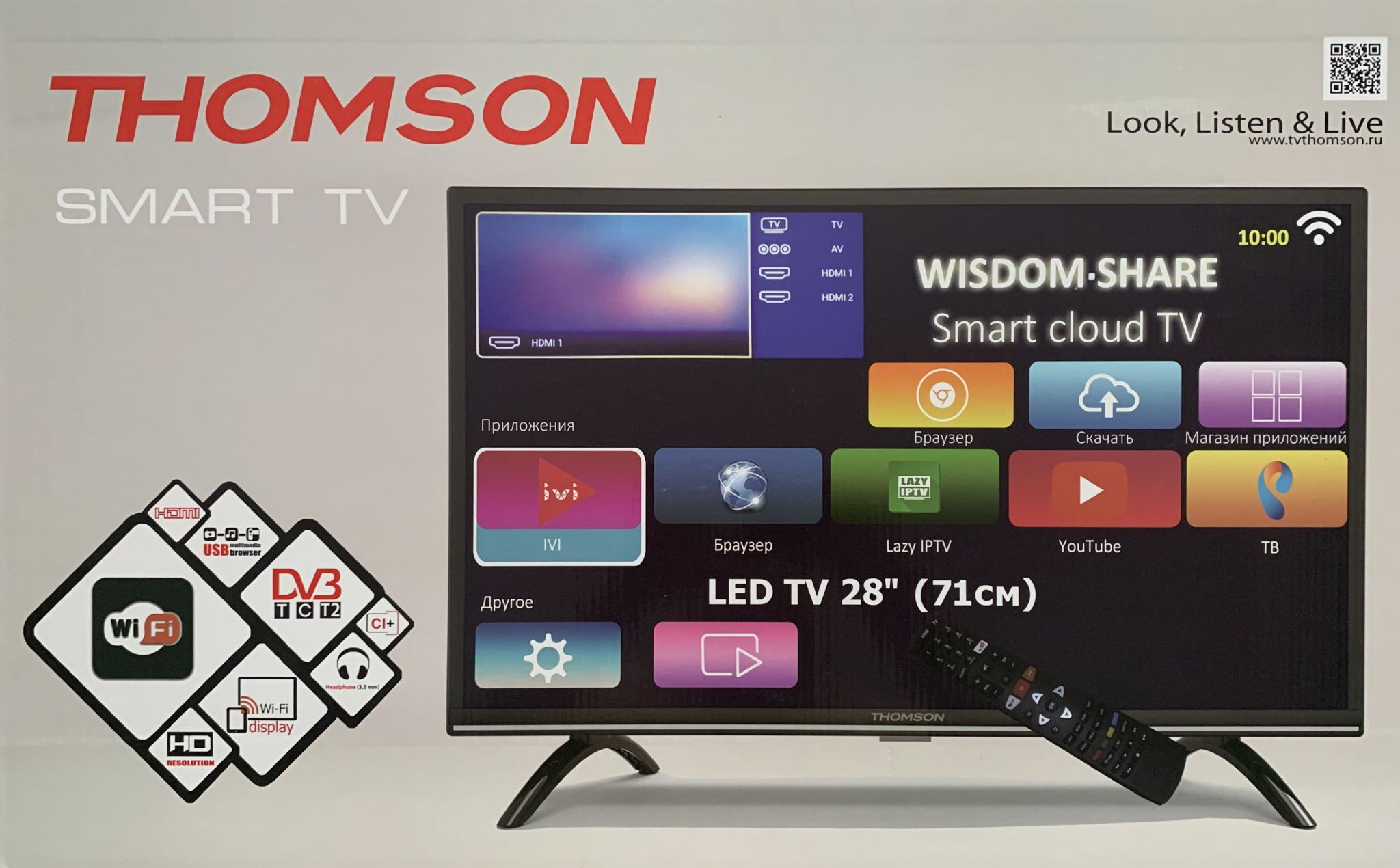 Thomson T28RTL5240 28