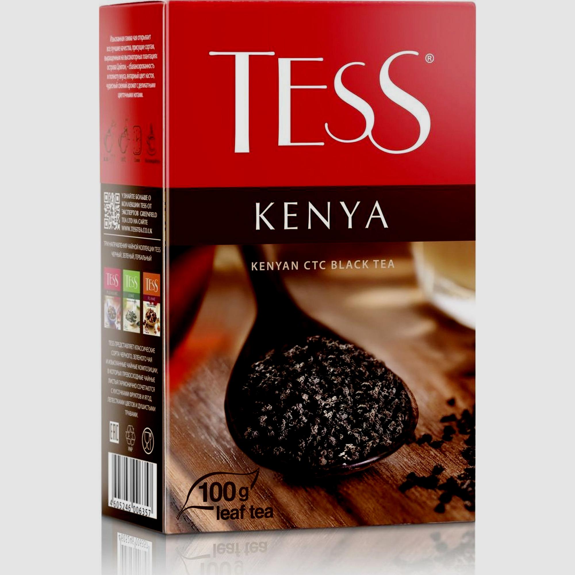 Tess Kenya