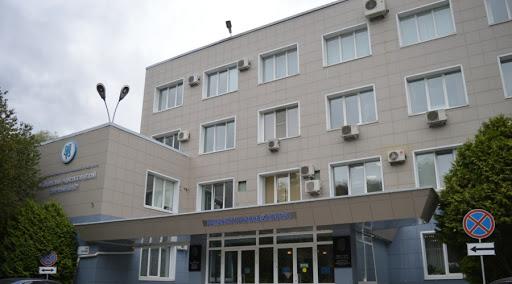 Московский радиологический научный центр имени А. Ф. Цыба