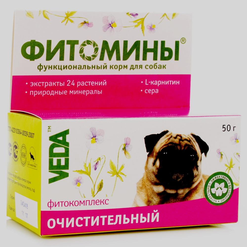 Veda Фитомины с очистительным фитокомплексом для собак (50г)