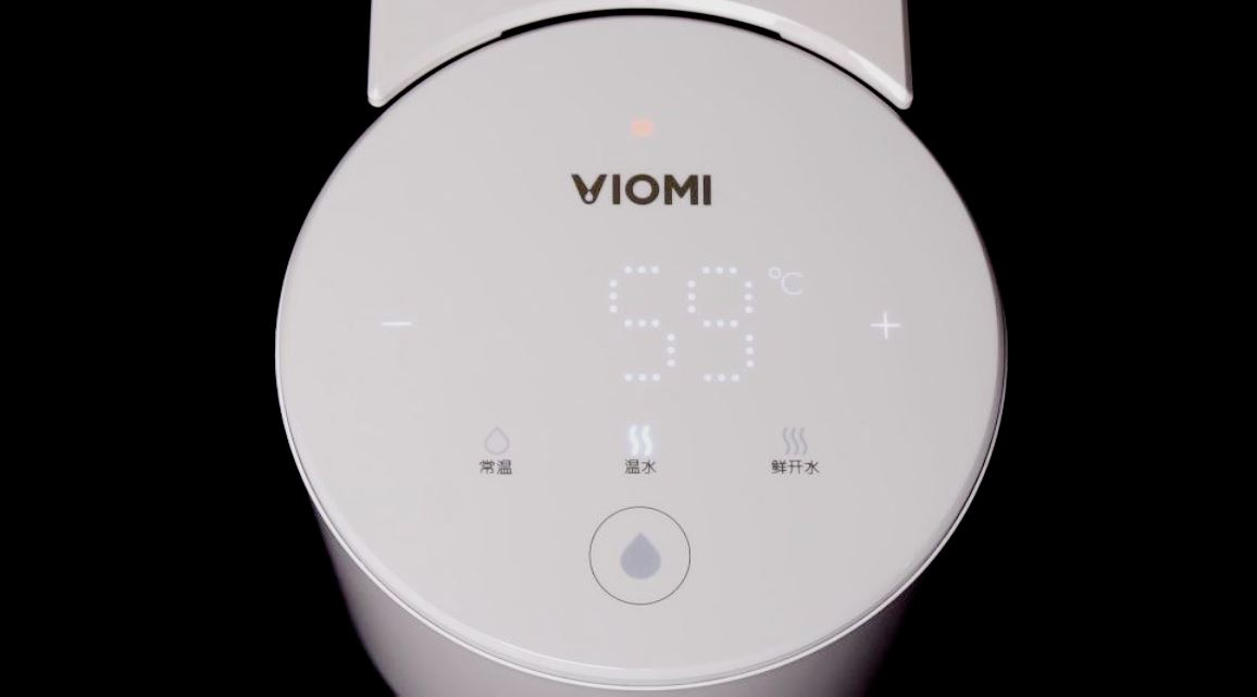 Xiaomi Viomi Smart Heater