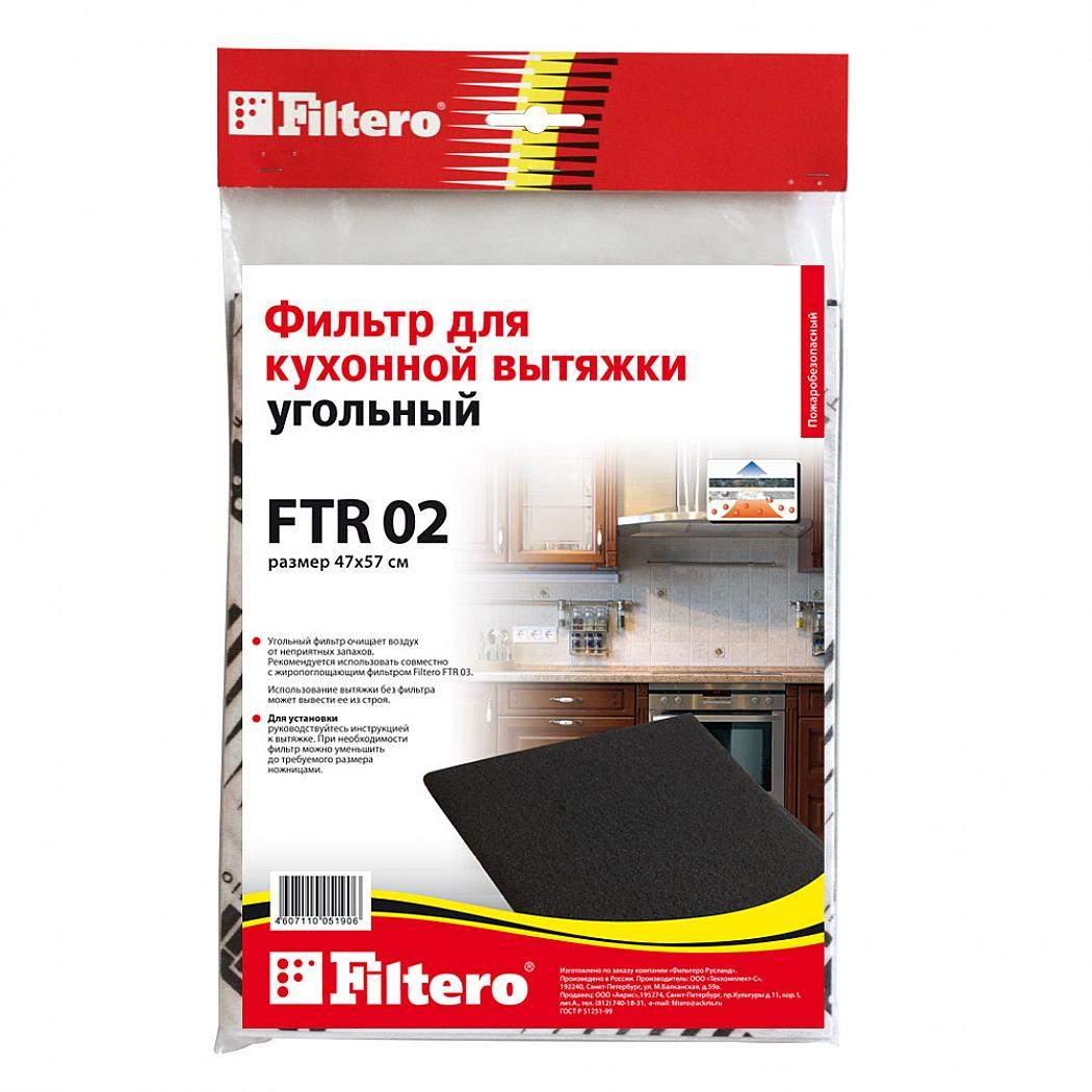 Filtero FTR 02