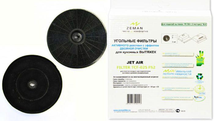 Zeman TCF-025
