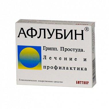 Афлубин таблетки гомеопатические 24 шт