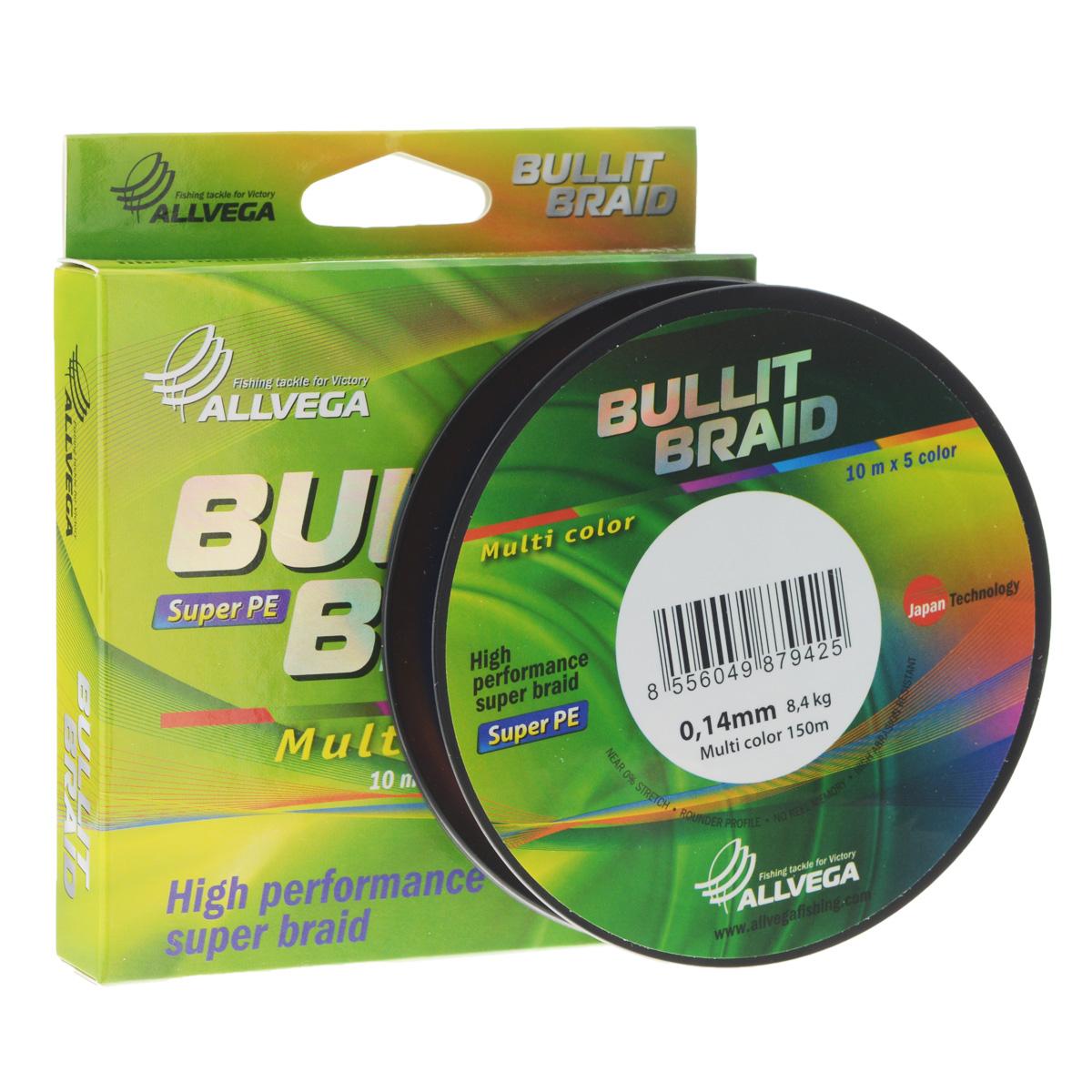 Allvega Bullit Braid Dark Green 135м 0,08мм