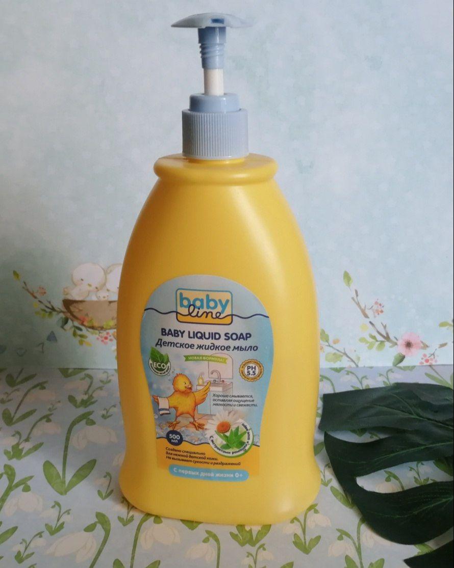 ВаbуLinе «Жидкoe мылo»