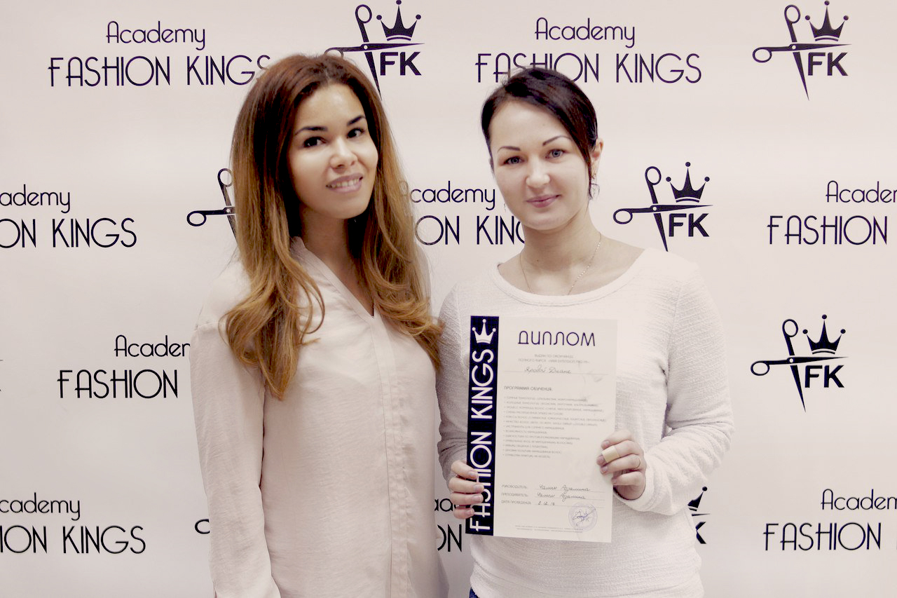 Санкт-Петербургская Академия красоты «Fashion Kings»