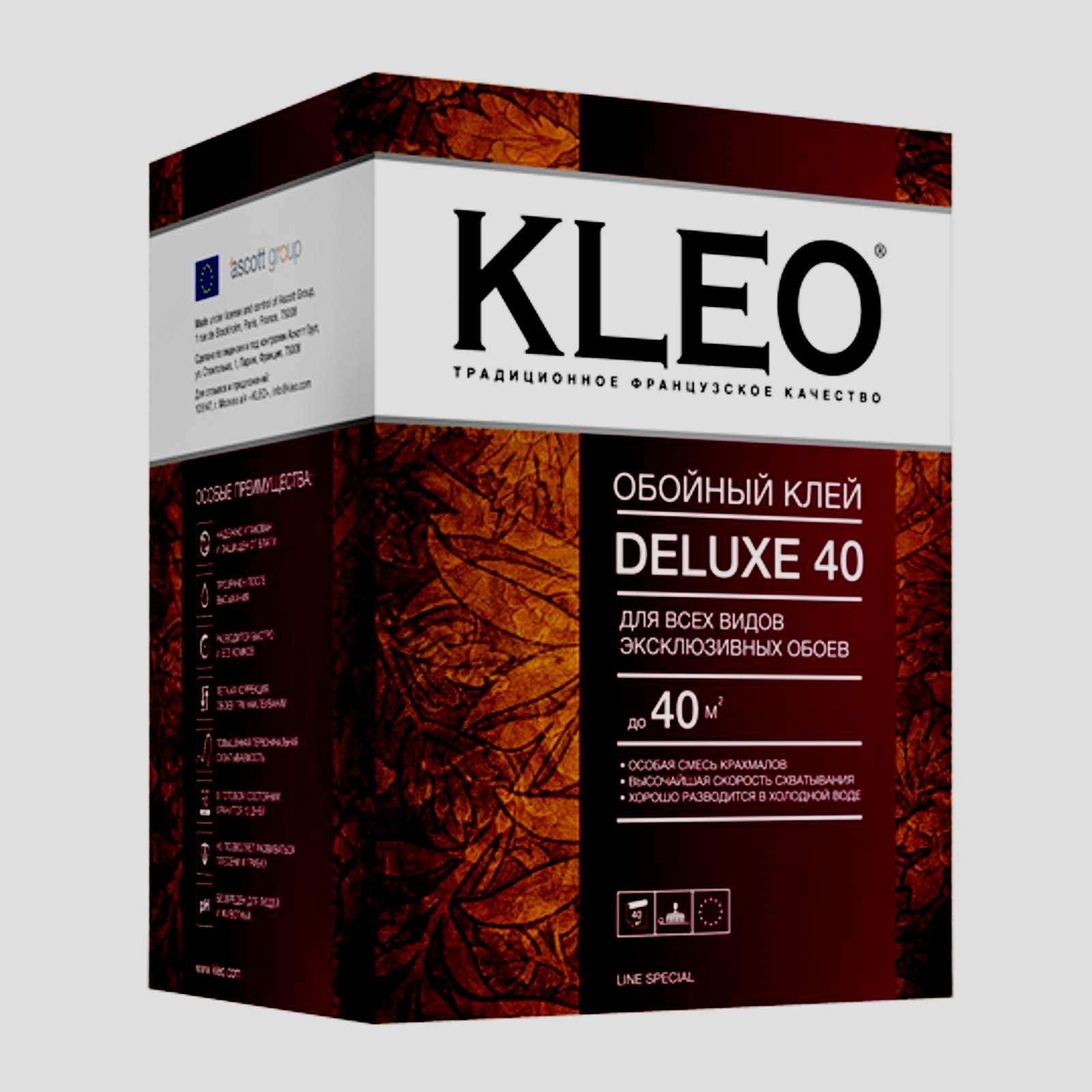 Kleo Deluxe эксклюзивный