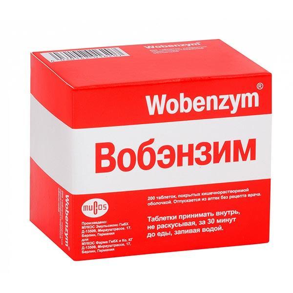 Вобэнзим таблетки 200 шт