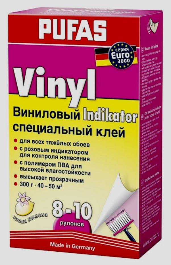 Pufas EURO 3000 виниловый с индикатором
