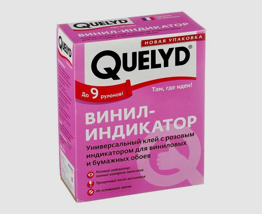 Quelyd винил индикатор