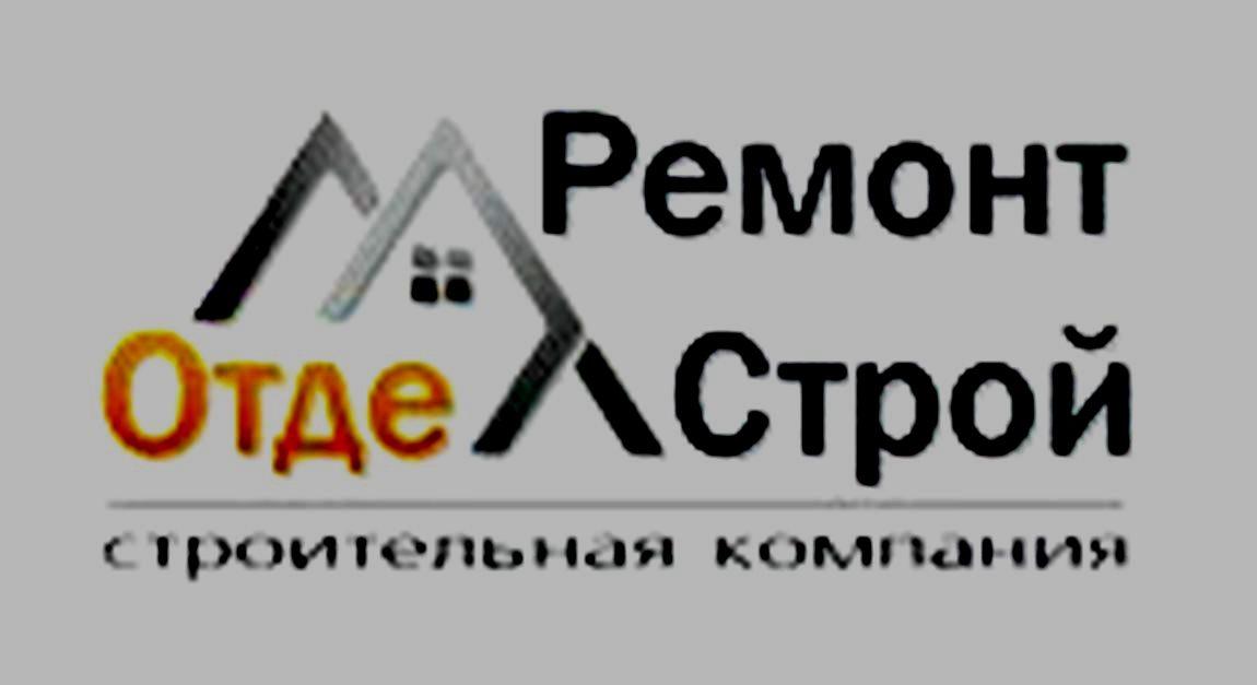 РемонтОтделСтрой