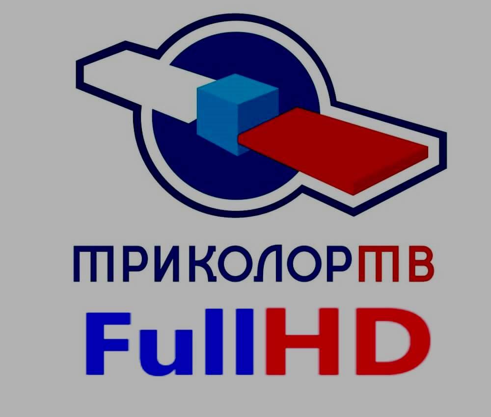 Триколор Full HD