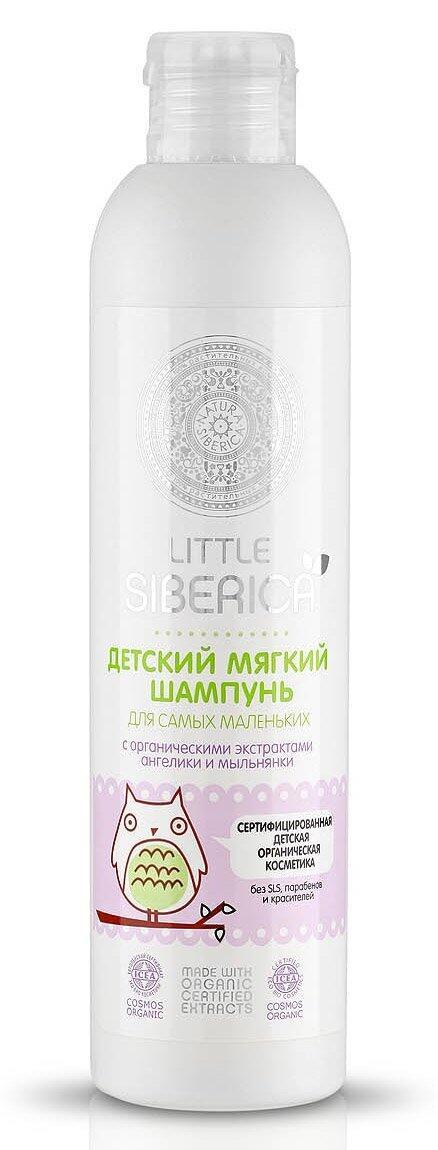 Natura Siberica Little Детский шампунь для самых маленьких