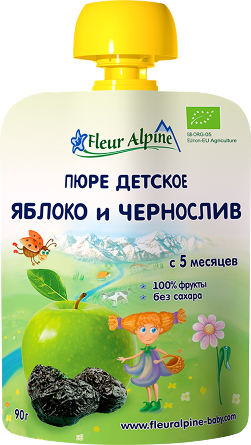 Fleur Alpine (Литва)
