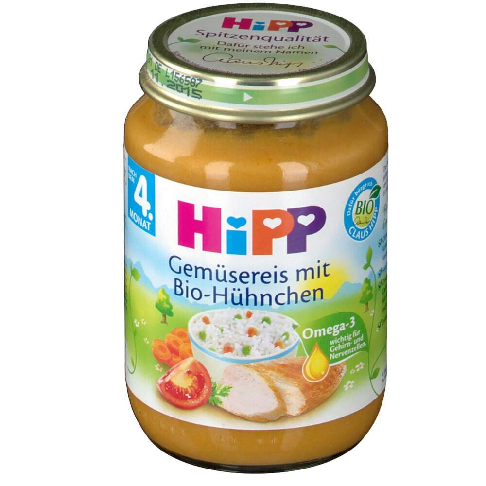 Hipp (Германия)
