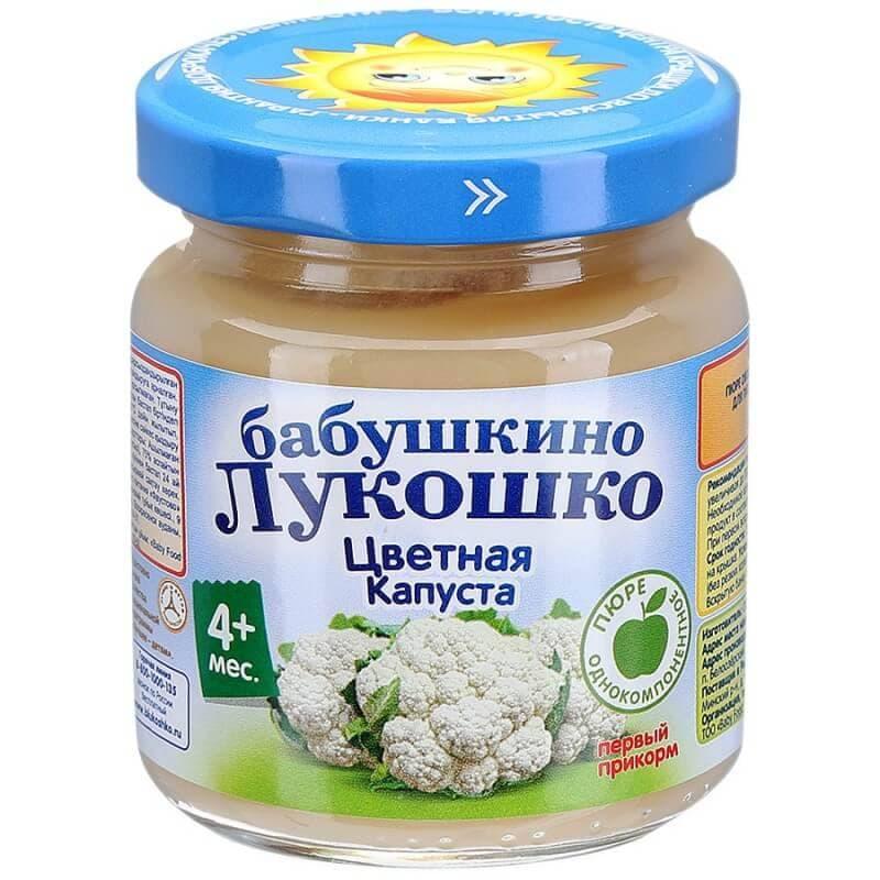 Бабушкино лукошко (Россия)