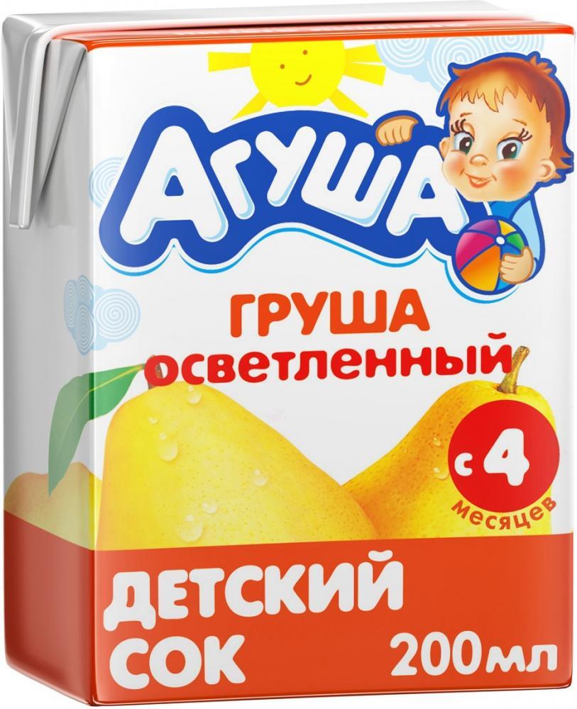 Агуша (Россия)