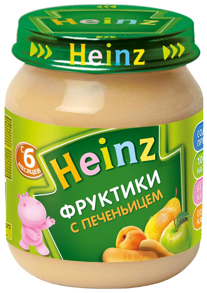 Heinz (Германия)