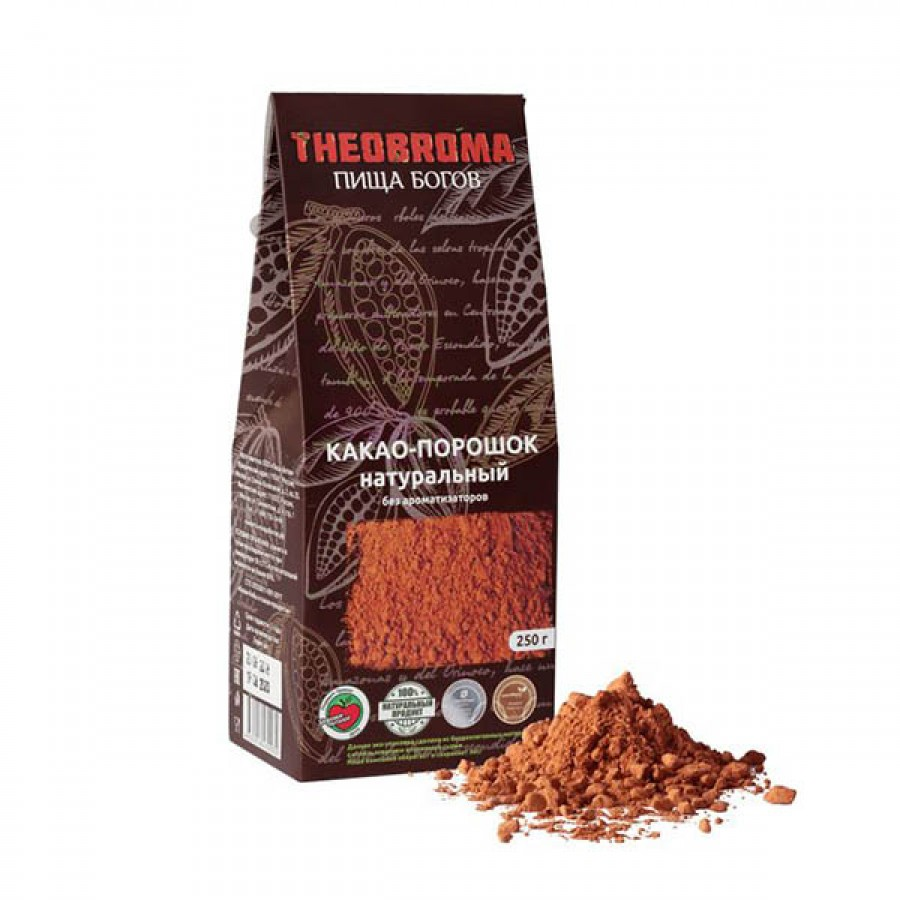 Theobroma Пища Богов