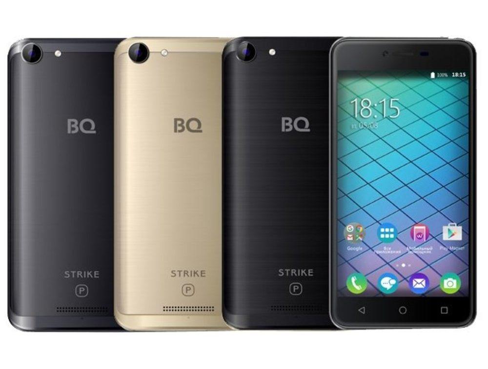 BQ 5059 StrikePower