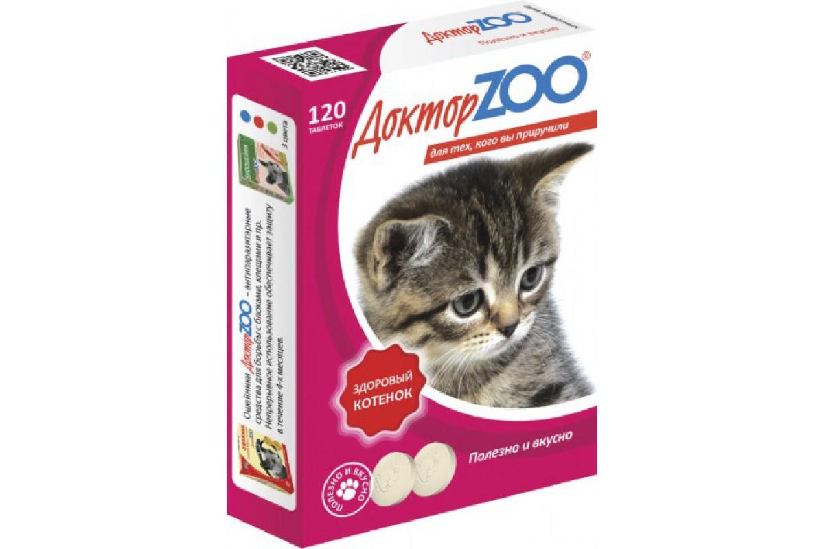 Доктор ZOO «Здоровый котенок»