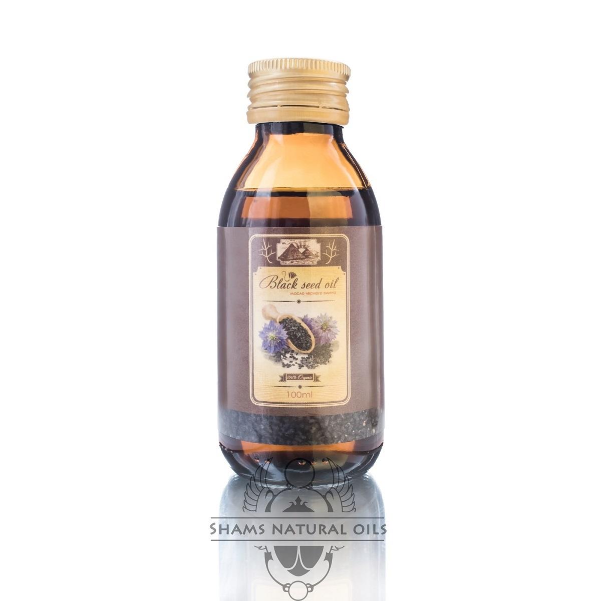 Shams Natural oils