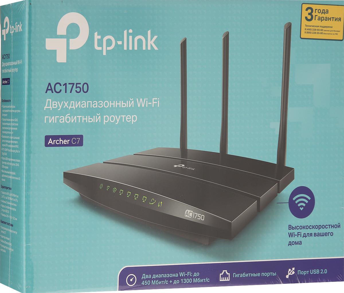 TP-Link Archer C7 1750