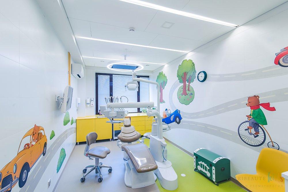 Детская стоматология Atribeaute Kids