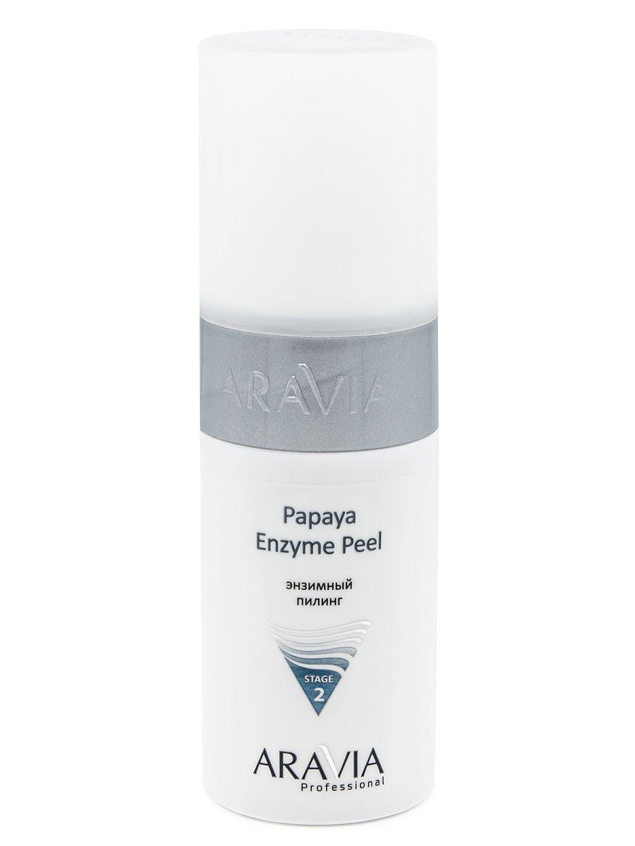 Aravia Professional Enzyme Wash Powder