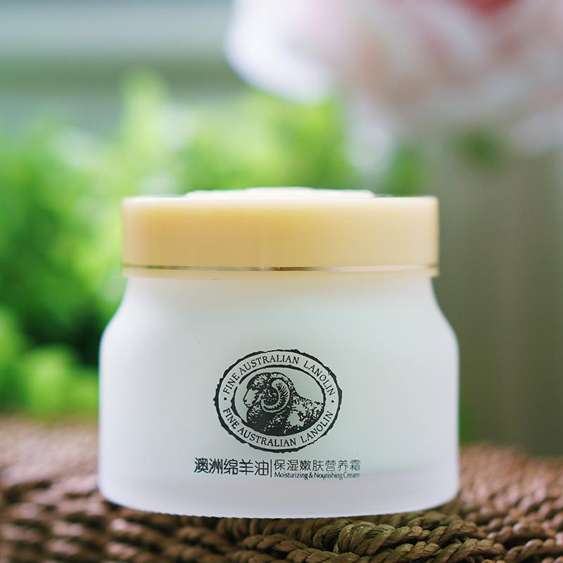 Laikou Lanolin Face Cream