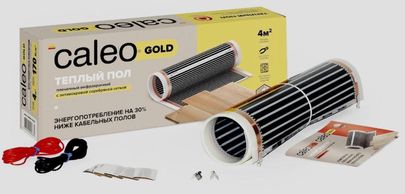 Caleo GOLD 170-0,5 1700Вт