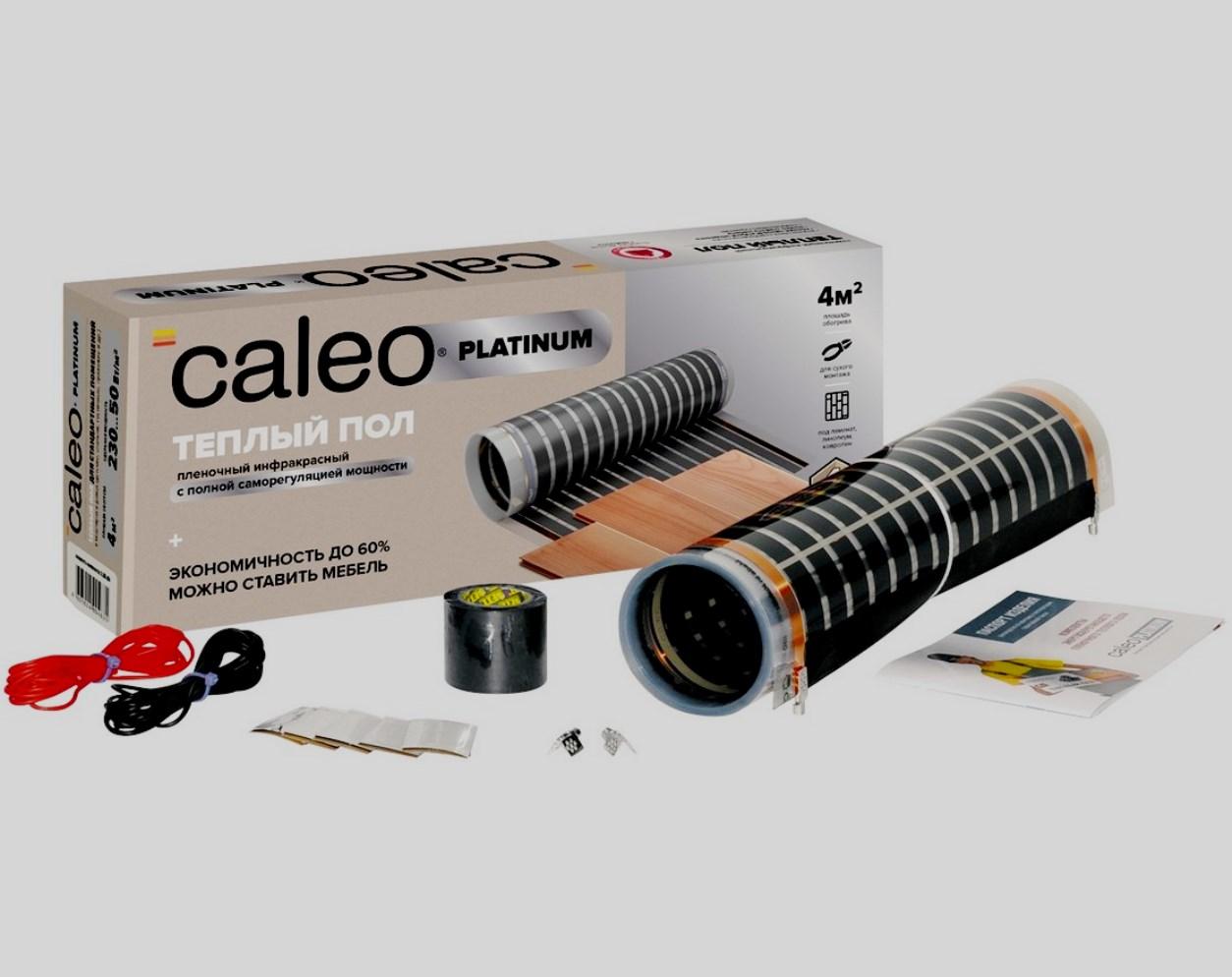 Caleo PLATINUM 230-0,5-2,0 460 Вт