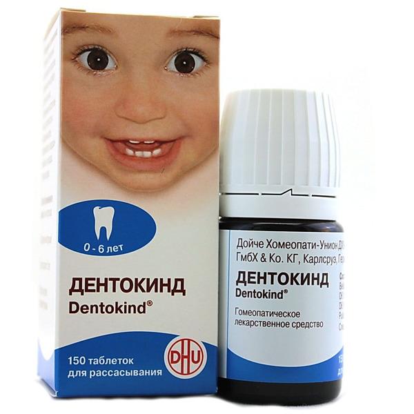 Дентокинд таблетки для рассасывания флакон №150