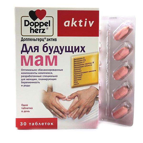 АКТИВ Витамины для будущих мам, Doppel Herz, 30 таблеток