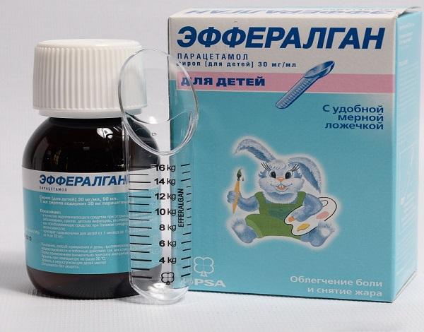 Эффералган детский сироп