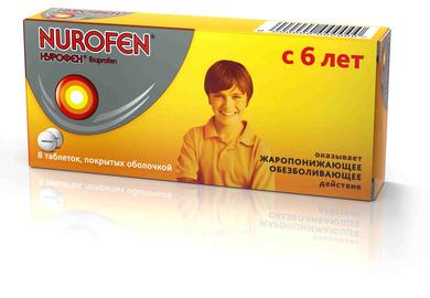 Нурофен таблетки для детей с 6 лет